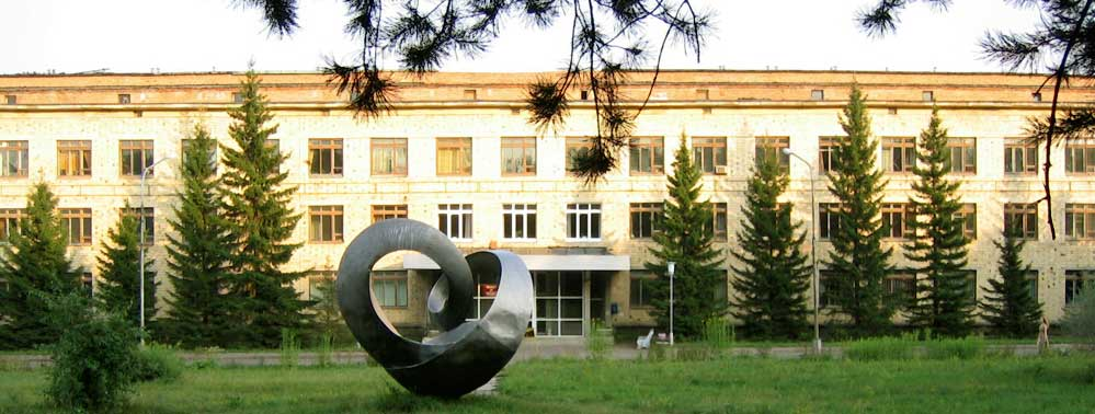 Kirensky Institute of Physics